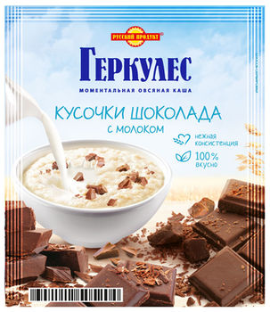 Fulgi de ovaz Hercules cu bucati de ciocolata 35 gr