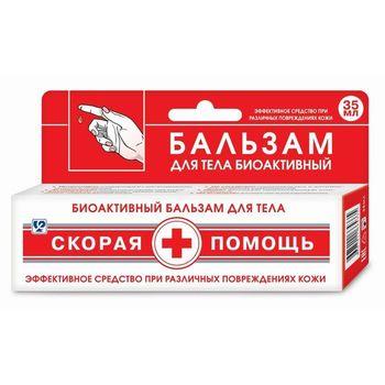 Бальзам Скорая помощь (от ран) 35 мл.