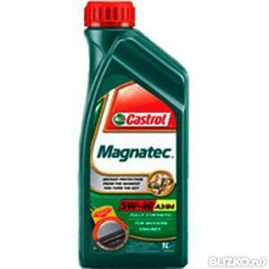 купить Castrol Magnatec 5W-40  A3/B4  1L в Кишинёве