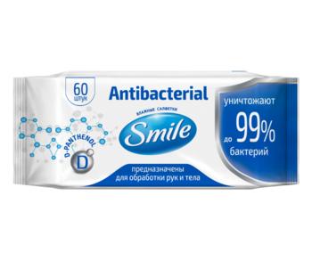купить Влажные салфетки Smile антибактериальные с D-пантенолом, 60 шт. в Кишинёве