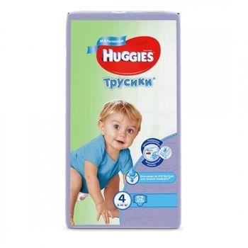 cumpără Huggies chiloței pentru băieței 4, 9-14 kg, 52 buc. în Chișinău