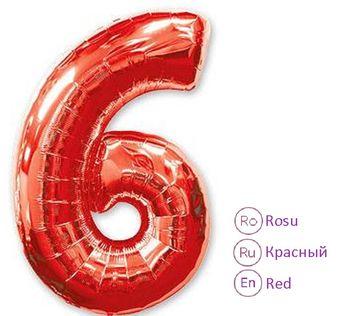 """купить Цифра """"6"""" с Гелием в Кишинёве"""
