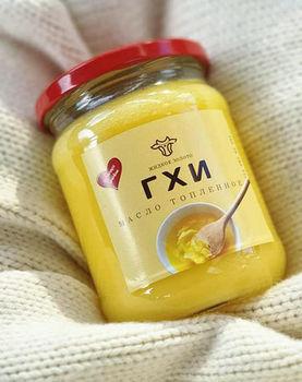Масло гхи - 500 г.