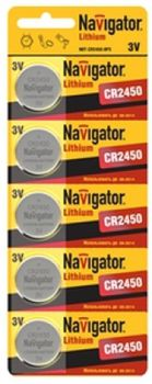 Baterie NBT-CR2450-BP5