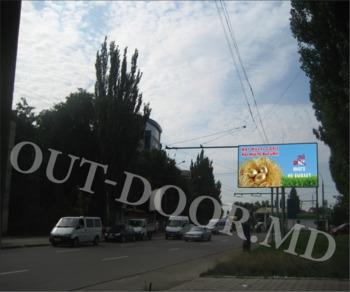 купить KTL48015B в Кишинёве
