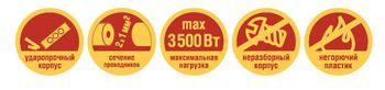 купить удлинители Navigator  NPE-03-500-X-Gr 2х1 б/з 3 гн. 5м в Кишинёве