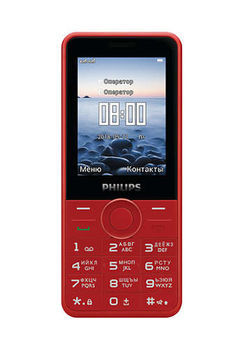 купить Philips E169 Dual Sim,Red в Кишинёве