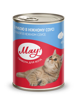 купить Мяу! с рыбой в нежном соусе в Кишинёве