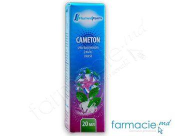 купить Каметон,спиртовой раствор 20 мл (Flumed-Farm) в Кишинёве