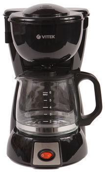 cumpără VITEK VT-1521 în Chișinău