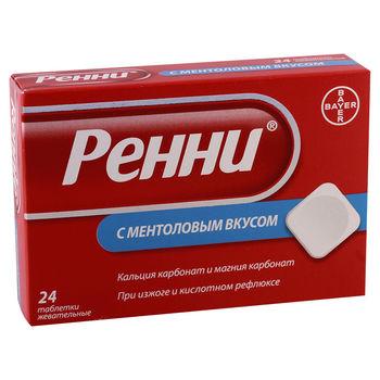 cumpără Rennie Peppermint comp. mast. N24 în Chișinău