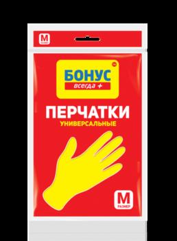 Перчатки хозяйственные универсальные Бонус, M