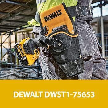 купить Держатель для дрели поясной DEWALT DWST1-75653 в Кишинёве
