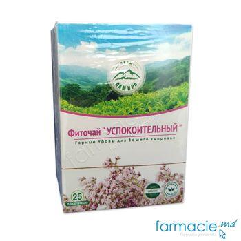 """купить Fitoceai """"Calmant"""" N25 (flumed-farm) в Кишинёве"""