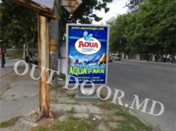 cumpără KBT24008B în Chișinău