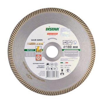 Distar Диск отрезной алмазный 200мм 1A1R Gres Ultra