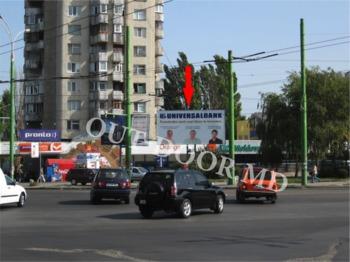 купить KBT57127A в Кишинёве