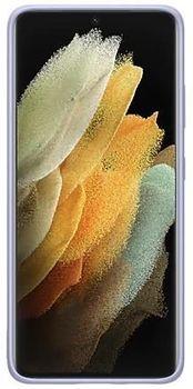купить Чехол для моб.устройства Samsung Galaxy S21 Ultra EF-PG998 Silicone Cover Violet в Кишинёве