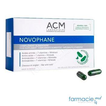 купить Novophane caps. N180 в Кишинёве