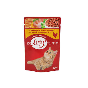 cumpără Мяу ! Pui în sos delicat în Chișinău