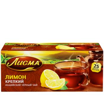 cumpără Lisma Lamie 25p în Chișinău