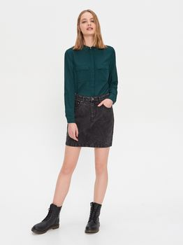 Блуза HOUSE Зеленый