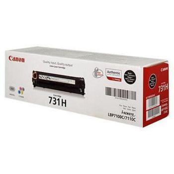 Laser Cartridge Canon 731HBk (HP CF210A (131A)), black (2400 pages) for LBP7100C/ 7110C, MF-8230/8280 & HP LaserJet Pro 200 Color