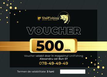 Подарочный сертификат на 500 леев