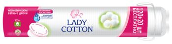 Ватные диски Lady Cotton,  120+20 шт.