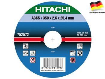 cumpără Disc de debitare p/u metal d300x2,6x25,4mm FLAT în Chișinău