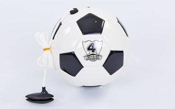 купить Мяч футбольный тренировочный футбольный тренажер №4 U68834 в Кишинёве