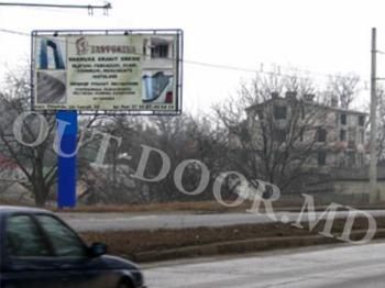 купить KPV53013B в Кишинёве
