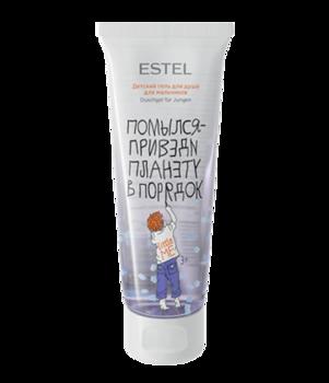 Детский гель для душа для мальчиков, ESTEL Little Me, 3+, 200 мл.