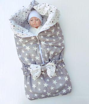 Конвертик трансформер для новорожденных PAMPY grey Stars