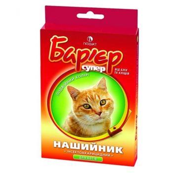 """купить Ошейник инсектоакарицидный""""Барьер-супер""""для котов(35*5см) в Кишинёве"""