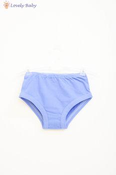 Chilotei albastru