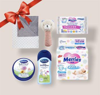 купить Подарочный набор Mamabox Baby Bubchen в Кишинёве