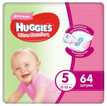 Подгузники для девочек Huggies Ultra Comfort 5 (12-22 кг), 64 шт.