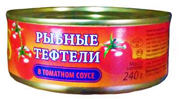 cumpără Chifteluțe din pește in sos de tomate 240gr în Chișinău