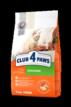 купить Клуб 4Лапы для котят ,курица 5кг в Кишинёве