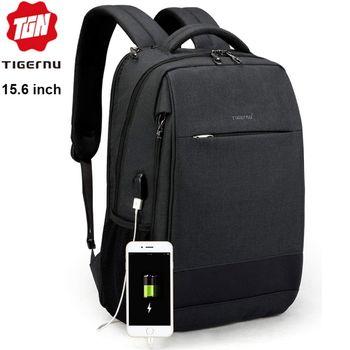 cumpără Rucsac Tigernu T-B3516 cu port USB și compartiment pentru laptop 15.6 în Chișinău