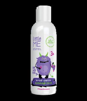 Șampon pentru copii «Îngrijire blândă», ESTEL Little Me, 3+, 200 ml., Struguri