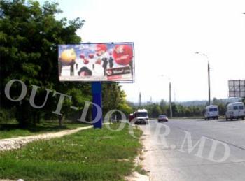 купить KBT53007B в Кишинёве