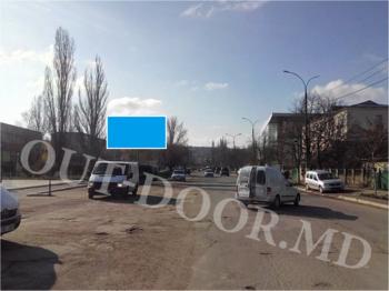 cumpără CUS79042B în Chișinău
