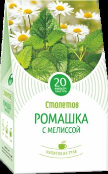 Stoletov Ромашка-Мелисса 20п