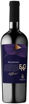Вино Salcuta ENO Reserva, красное сухое, 0.75 Л