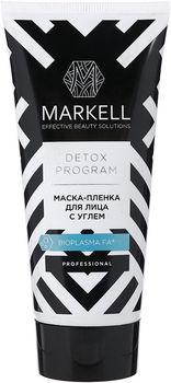купить Маска-пленка для лица с углем,Detox  Markell,  100мл в Кишинёве