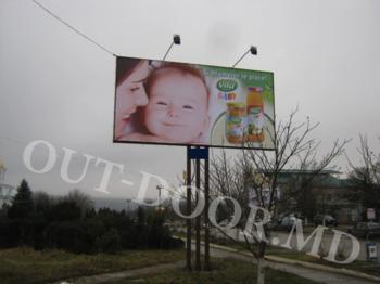 cumpără CDR57290A în Chișinău