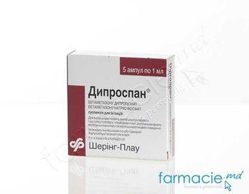 купить Diprospan fiole 1ml N5 в Кишинёве