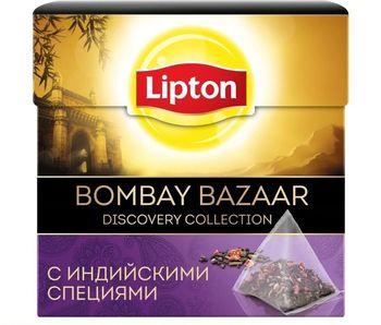 купить Lipton Diamond Bombey Bazaar, 20 пак. в Кишинёве